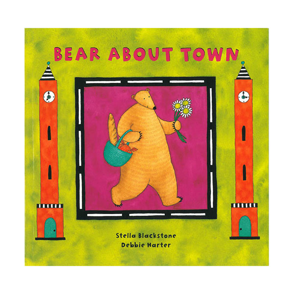 ☆윈터세일☆Pictory - Bear About Town (Book & CD)