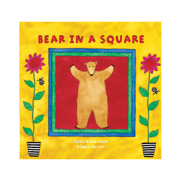 [베스트★] Pictory - Bear in a Square (Book & CD)