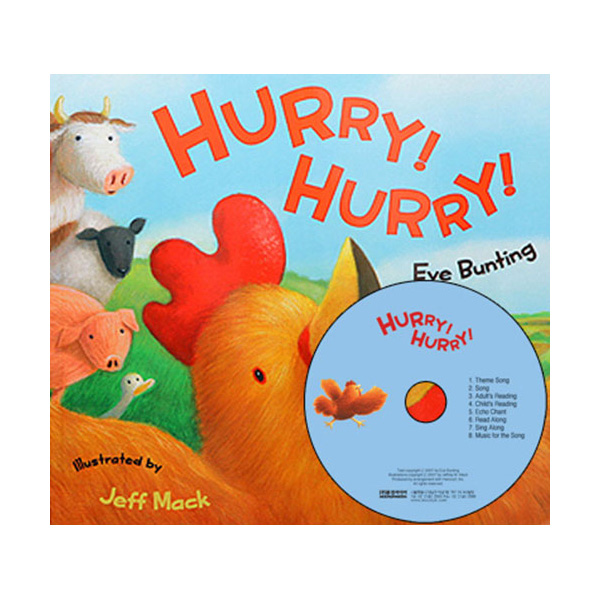 Pictory - Hurry! Hurry! (Book & CD)