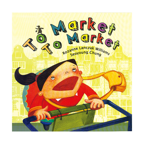 Pictory - To Market To Market (Book & CD)