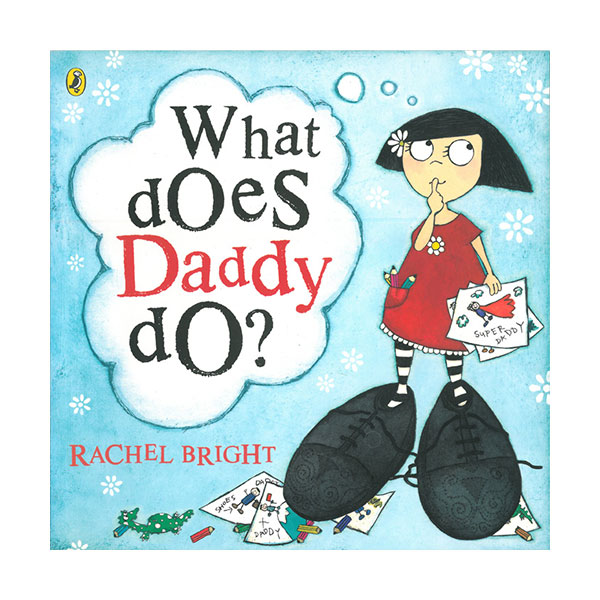 Pictory - What Does Daddy Do? (Book & CD)