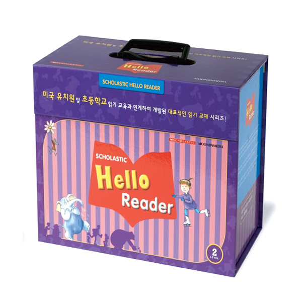 Scholastic Hello Reader Level 2 Audio Full Set (CD판 35종)(Boxed)