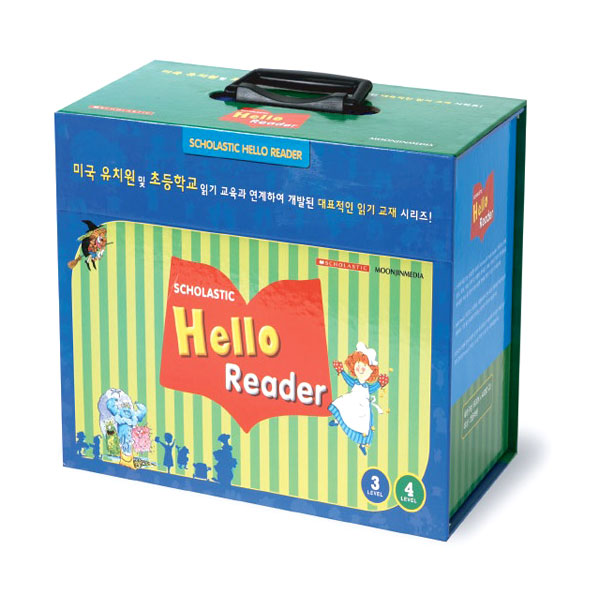 Scholastic Hello Reader Level 3, 4 Audio Full Set (CD판 35종)(Boxed)