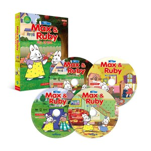 [DVD] Max and Ruby 맥스 앤 루비 시즌 1 4종 세트