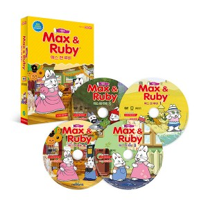 [DVD] Max and Ruby [맥스 앤 루비 시즌 3] 4종 세트