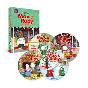 [DVD] Max and Ruby [맥스 앤 루비 시즌 4] 4종 세트