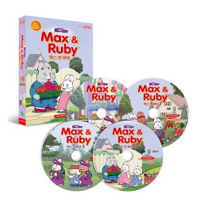 [DVD] Max and Ruby 맥스 앤 루비 시즌 5 4종 세트