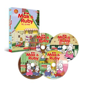 [DVD] Max and Ruby 맥스 앤 루비 시즌 6 4종 세트