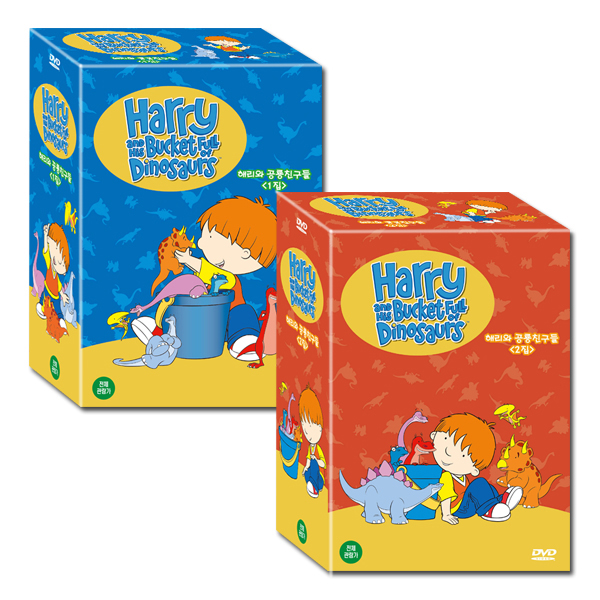 [DVD] 해리와 공룡친구들 Harry and His Bucket Full of Dinosaurs 1집+2집 40종세트 (DVD 20종 + CD 20종)