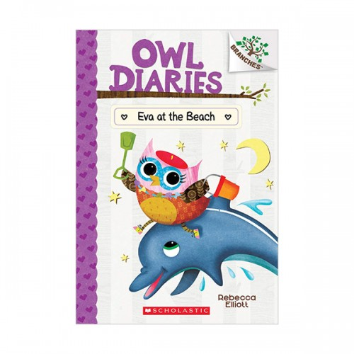 Owl Diaries #14: Eva at the Beach: Branches Book (Paperback)