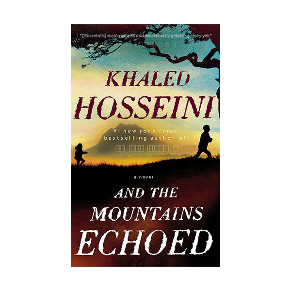 [파본:특A] And the Mountains Echoed by Khaled Hosseini (Mass Market Paperback)