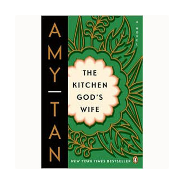 [파본:특AA]The Kitchen God's Wife (Paperback)