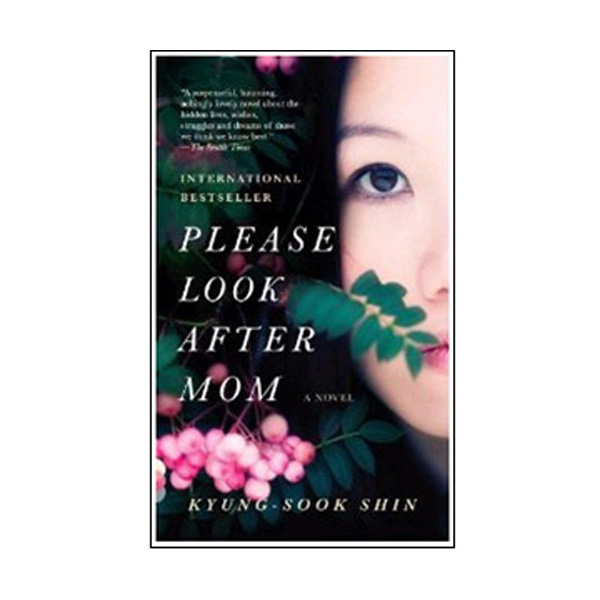 [파본]Please Look after Mom (Mass Market Paperback)