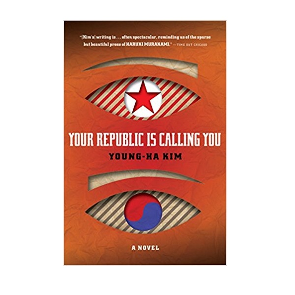 [파본]Your Republic Is Calling You (Paperback)