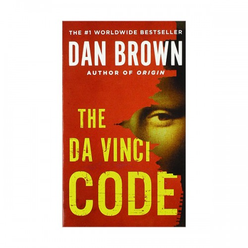 [파본:특A]The Da Vinci Code (Paperback, INT)
