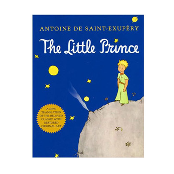 [파본:A급] RL 5.0 : The Little Prince (Paperback)