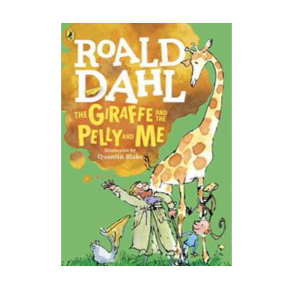 [파본:특A]Roald Dahl : The Giraffe and the Pelly and Me (Paperback)