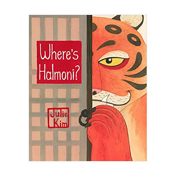 [파본:특A] [모닝캄 2018-2019] RL 1.7 : Where's Halmoni? (Hardcover)