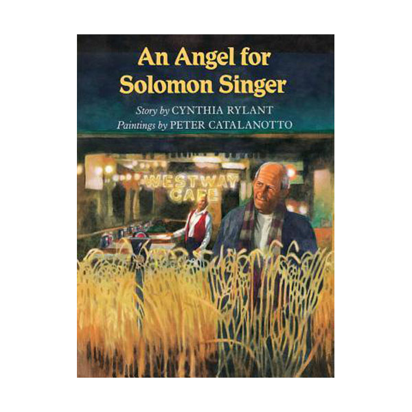 [파본:특A]An Angel for Solomon Singer
