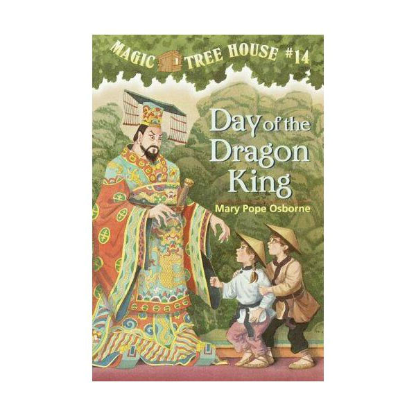 [파본:구판특A]Magic Tree House #14 : Day of the Dragon King (Paperback)