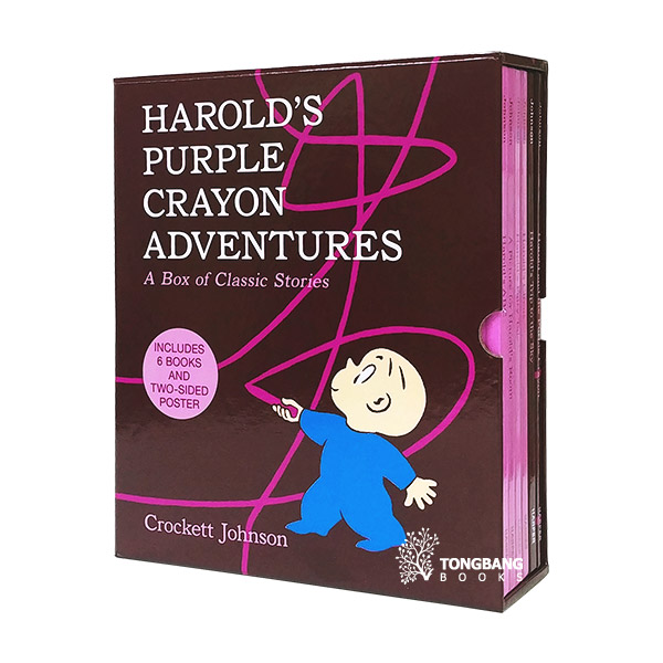 ☆윈터세일☆[특가세트] Harold and the Purple Crayon - 6 Books Box Set (Hardcover)