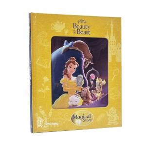 [특가] Disney Princess Beauty and the Beast Magical Story (Hardcover)