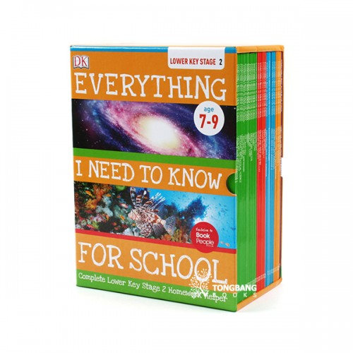 [특가세트] Everything I Need to Know for School : Lower Key Stage 2 Collection - 30 Books Boxed Set (Paperback, 영국판) (CD 미포함)