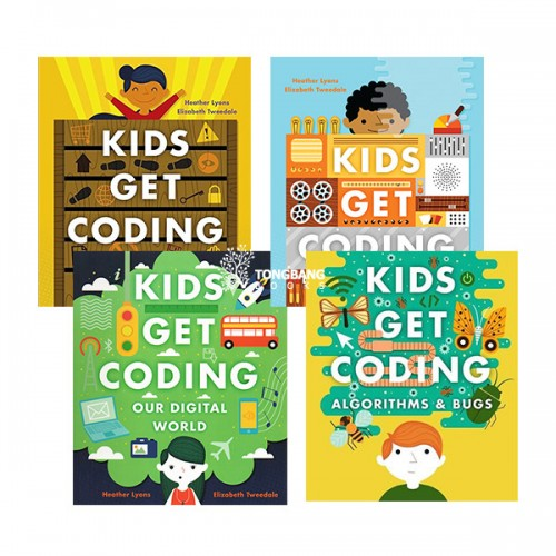 [특가세트] Kids Get Coding - 4 Books Set (Paperback,영국판) (CD미포함)
