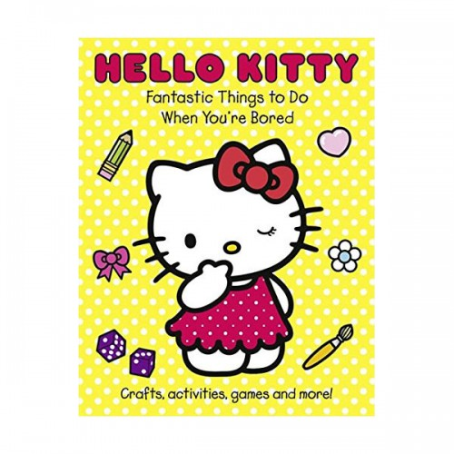 [특가] Hello Kitty : Fantastic Things to Do When You're Bored (Paperback, 영국판)