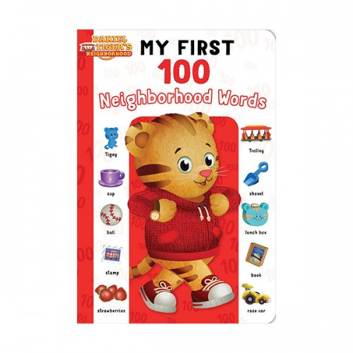 [특가] Daniel Tiger's Neighborhood : My First 100 Neighborhood Words (Board book)