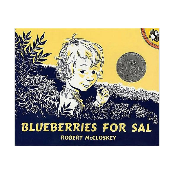 [1949 칼데콧] Blueberries for Sal (Paperback, Caldecott)