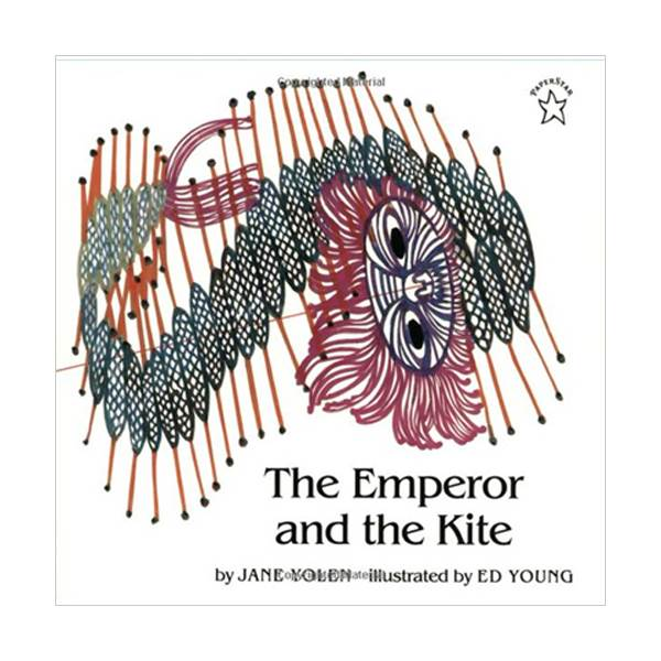 [1968 칼데콧] The Emperor and the Kite (Paperback, Caldecott)