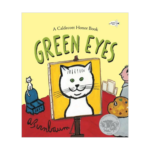 [1994 칼데콧] Green Eyes (Paperback, Caldecott)