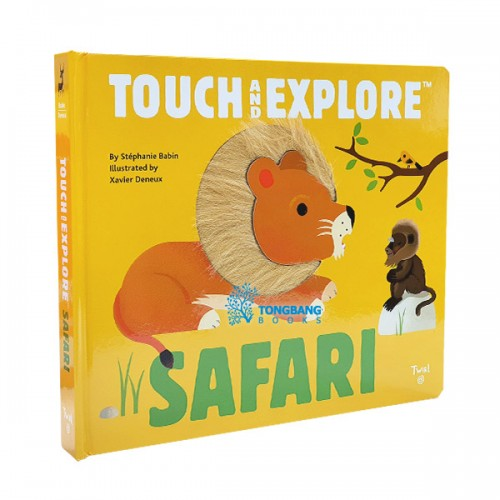 Touch and Explore: Safari (Hardcover)