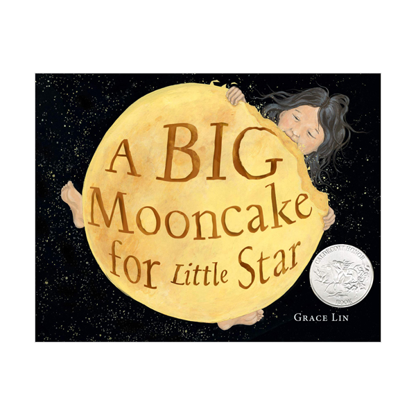 [2019 칼데콧] A Big Mooncake for Little Star (Hardcover)