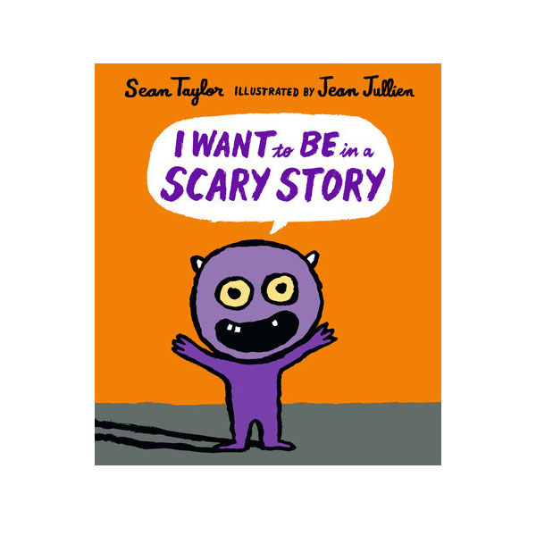 RL 1.7 : I Want To Be in a Scary Story (Hardcover)