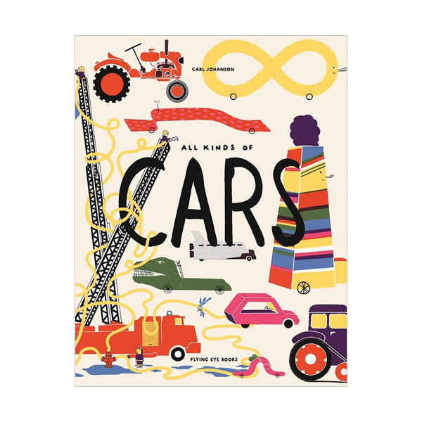 All Kinds of Cars (Hardcover)