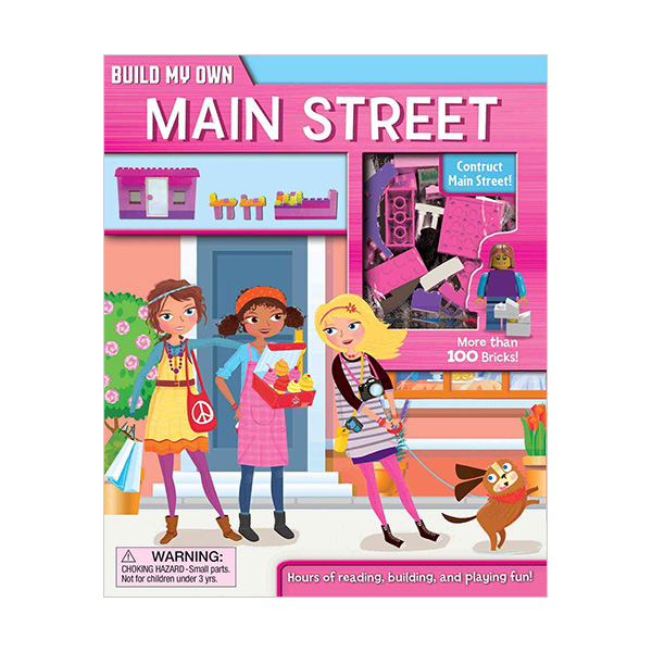 Build My Own Main Street : Build My Own Books with Building Bricks (Hardcover)