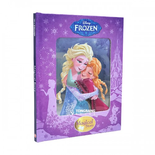 Disney Frozen Magical Story (Hardcover)