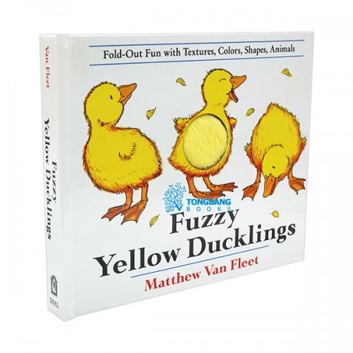 Fuzzy Yellow Ducklings School & Library Binding (Hardcover)