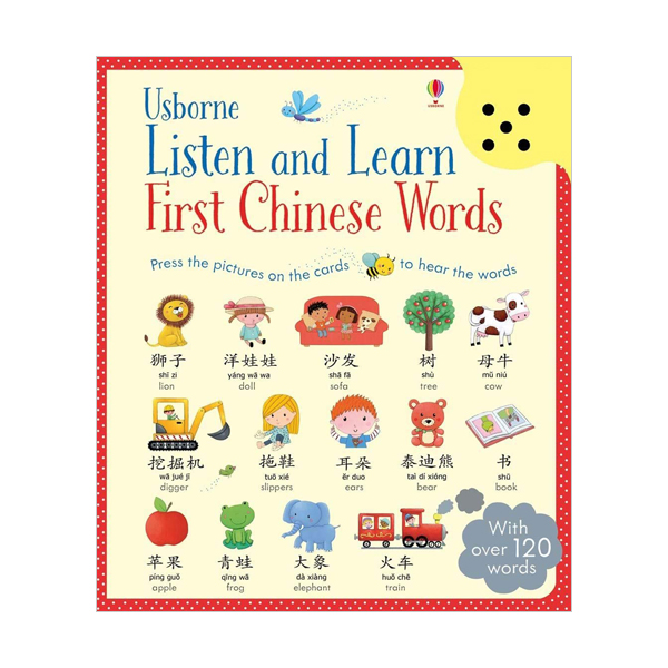 Listen and Learn : First Chinese Words (Hardcover, Sound Book, 영국판)