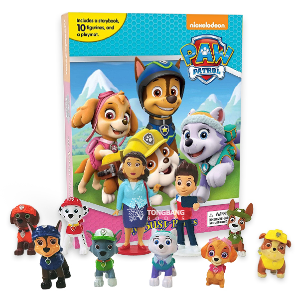 My Busy Books : Paw Patrol Girls (Hardcover)