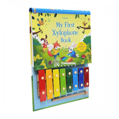 My First Xylophone Book (Hardcover, Sound Book, 영국판)