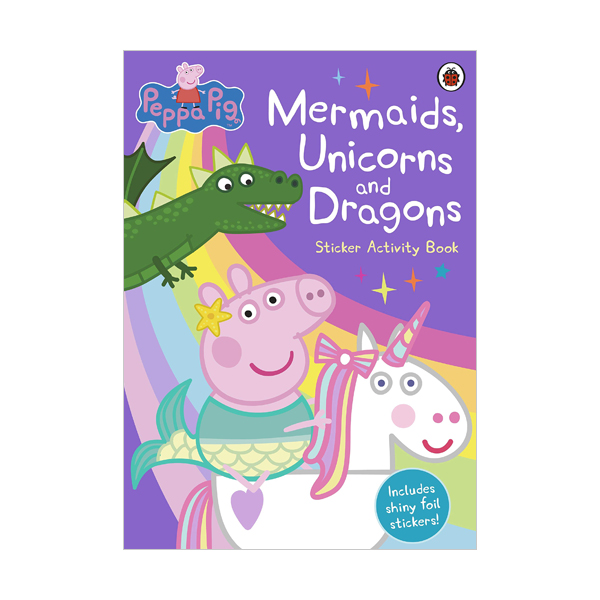 ★키즈코믹콘★Peppa Pig : Mermaids, Unicorns and Dragons Sticker Activity Book (Paperback, 영국판)