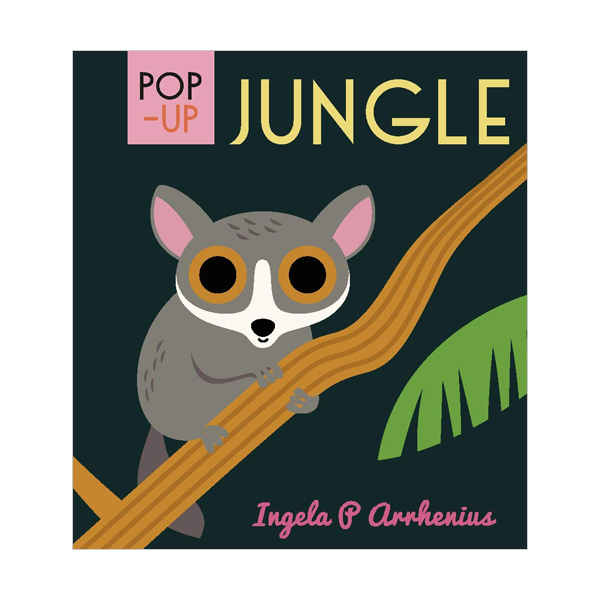 ★키즈코믹콘★Pop-up Jungle (Pop up book)