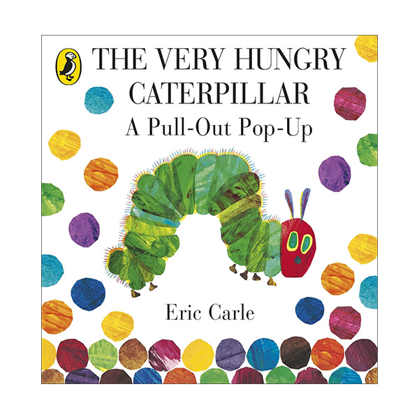 The Very Hungry Caterpillar : A Pull-out Pop-up (Hardcover/영국판)