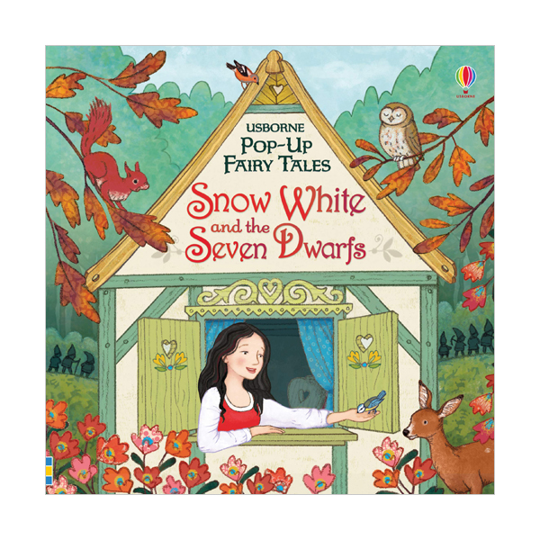 Usborne Pop-Up Fairy Tales : Snow White and the Seven Dwarfs (Board book, 영국판)