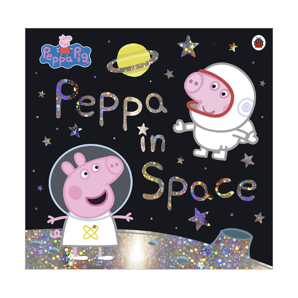 ★사은품증정★Peppa Pig : Peppa in Space (Paperback, 영국판)