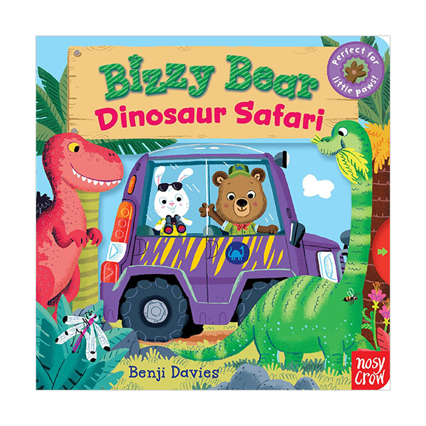 Bizzy Bear : Dinosaur Safari (Board book)