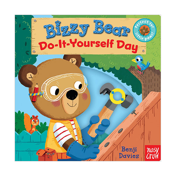 Bizzy Bear : Do-It-Yourself Day (Board book)